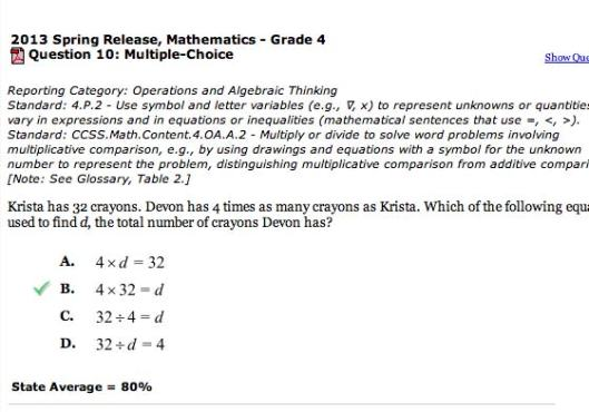 MCAS gr 4 alg equation d